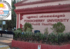 Project Assistant at Pondicherry University- Apply by 14 September 2020